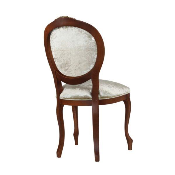 Krzesło Rosella 1176K